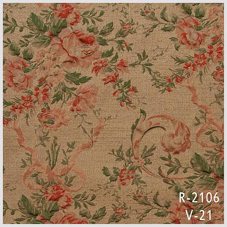 Ткань для штор R-2106