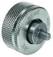 Розширювальні головки REMS 40 мм, фото 1