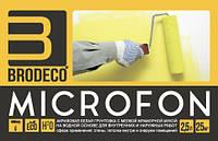 """Акриловая белая грунтовка с мелкой мраморной мукой Brodeco""""Microfon"""" 2,5 л."""