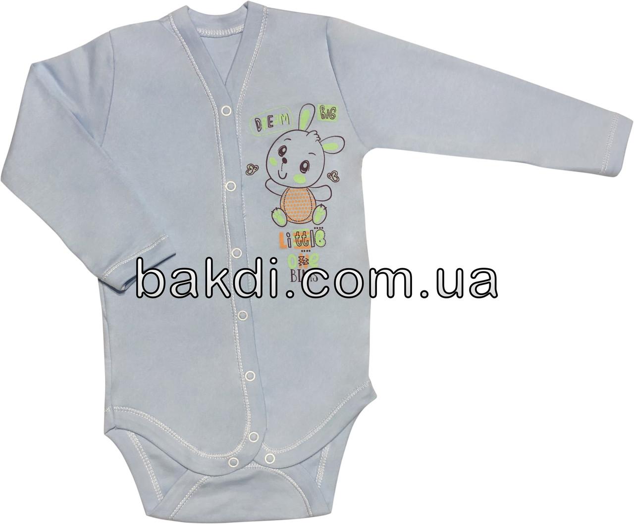 Детское боди на мальчика рост 80 9-12 мес для новорожденных трикотажное с длинным рукавом интерлок голубое