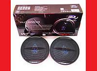 Автомобильная акустика BOSCHMANN BM AUDIO WJ1-S55V3 13см 300W 3х полосная, фото 1