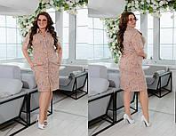 Платье женское большие размеры: 50-52,54-56,58-60,62-64. Цвет: белый, чёрный, бежевый, фуксия