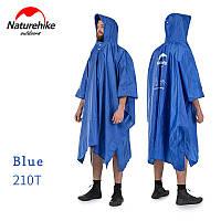 Туристический пончо, накидка, тент от дождя Naturehike ткань 210T Синий.