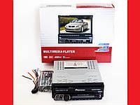 1din Магнитола Pioneer 712 USB + DVD + Bluetooth, фото 1