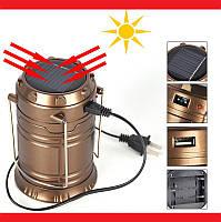Туристический фонарь-лампа на солнечной батарее G-85 кемпинговый фонарь, фото 1