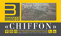 Brodeco Chiffon - декоративное перламутровое покрытие 5 кг.
