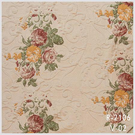 Ткань для штор R-2109