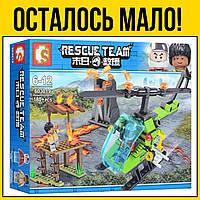 Конструктор 180 деталей вертолёт | для мальчиков аналог лего lego для мальчика сына полиция