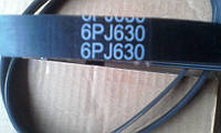 Ремень на бетономешалку 6pj 630 (ручейковый)