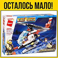Конструктор 117 деталей вертолёт | для мальчиков аналог лего lego для мальчика сына полиция самолет