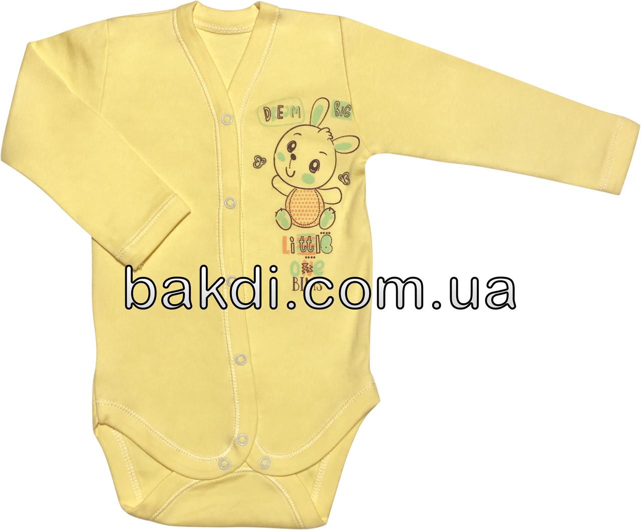 Детское боди рост 68 3-6 мес трикотажное интерлок жёлтое на мальчика девочку бодик с длинным рукавом для новорожденных малышей Ж334