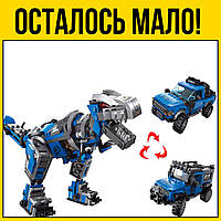 Конструктор 3 в 1 на 375 деталей | для мальчиков аналог лего lego для мальчика динозавр и машина