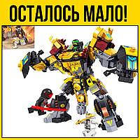 Конструктор робот трансформер 438 деталей | для мальчиков аналог лего lego для мальчика сына машинка