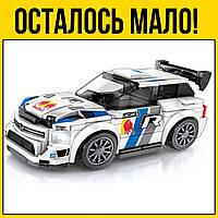 Конструктор  машина 191 деталь | для мальчиков аналог лего lego для детей мальчика сына машинка