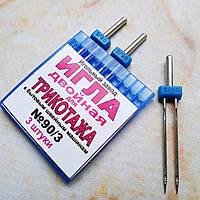 Двойная трикотажная игла купить ручка на сумке длинная