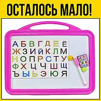 Магнитная доска для рисования розовая | набор магнитную доску детей года лет с буквами и цифрами
