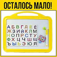 Магнитная доска для рисования желтая | набор магнитную доску детей года лет с буквами и цифрами