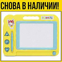 Желтая магнитная доска для рисования | рисование для детей лет года  набор доску картины синяя