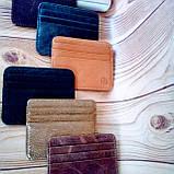 Кожаный картхолдер на 6 отделений коричневый, фото 9
