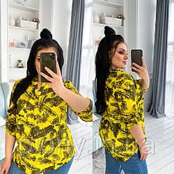 Женская Блуза принт Батал