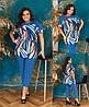 Жіночий комфортний костюм :туніка софт,завужені брюки (50-58)