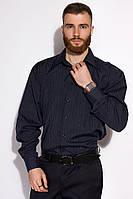 Мужская рубашка , в полоску, с полиэстера, с длинным рукавом  (с-хл), фото 1