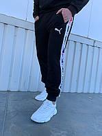 Мужские штаны Puma духнитка (С-ХХЛ), фото 1