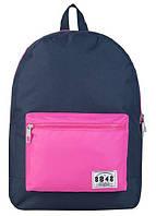 Рюкзак  стильный для города