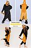 Костюм пижама в виде зверя кигуруми енот ( красная панда ), фото 2