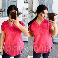 Женская Стильная Блуза Батал