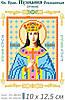 Св. Ульяна (Иулиания)