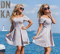Платье новинка Одесса 266 гл