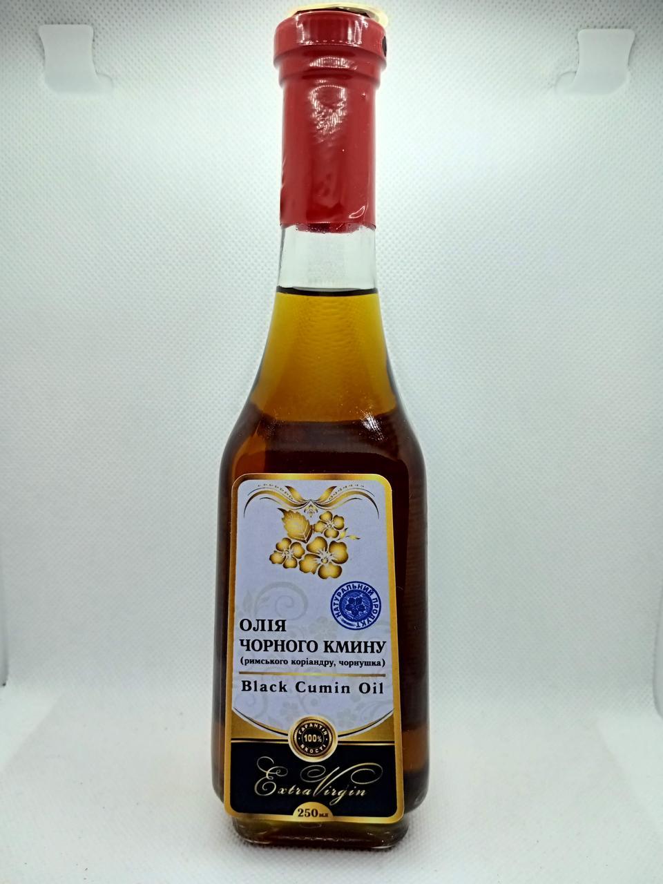 Черного тмина масло сыродавленное