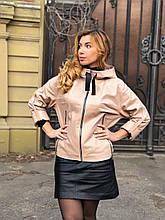 Бежевая куртка из кожи с капюшоном
