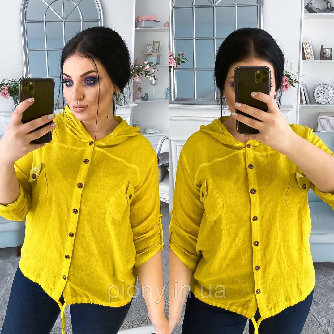 Женская Блуза с капюшоном Батал