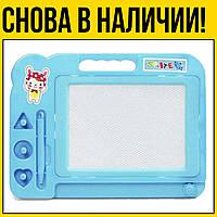 Голубая магнитная доска для рисования | рисование для детей лет года  набор доску картины синяя