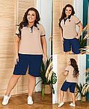 Женский летний костюм футболка и шорты,размеры:48-50,52-54,56-58., фото 3