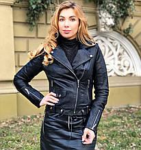 Черная брендовая куртка Philipp Plein из кожи