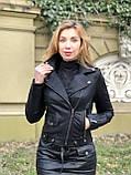 Черная брендовая куртка Philipp Plein из кожи, фото 2