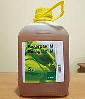 Базагран м гербицид 5л