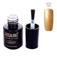 Гель-лак для ногтей маникюра 7мл Rosalind, 12 золотой с глиттером