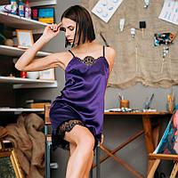Сорочка ночная женская кружевная. Комбинация с кружевом. Ночная рубашка, размер L (фиолетовая)