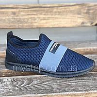 Мокасины сетка синие Progres 3901