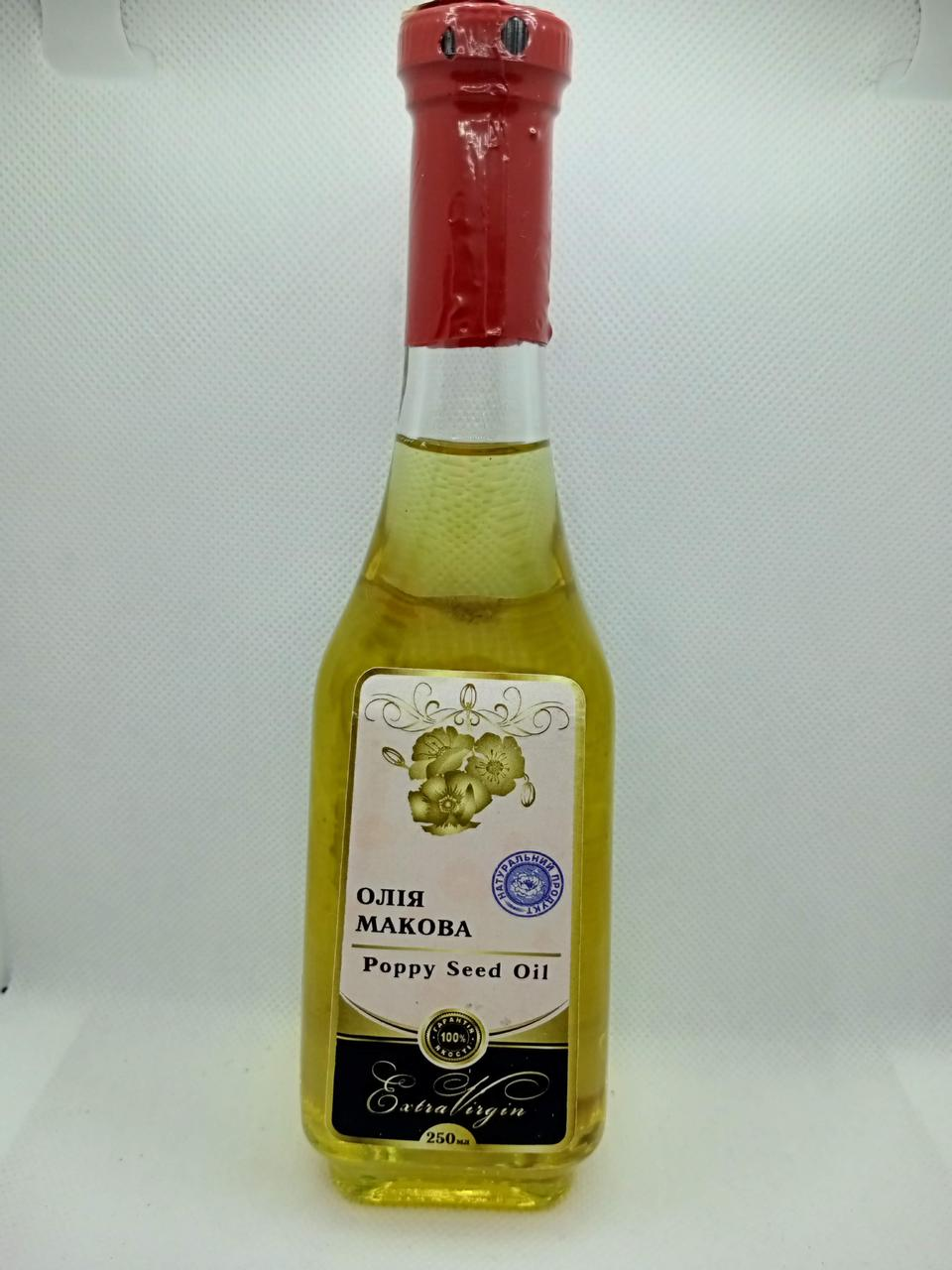 Маковое сыродавленное масло