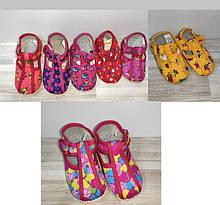 Тапочки на девочку 11,5 -12.5-13-13.5-14 р Чернигов(Берегиня)  расцветки разные арт 1009.