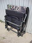 Кресло карповое M-Elektrostatyk F5R Camou с широкими подлокотниками, фото 7