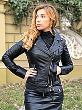 Черная брендовая куртка Philipp Plein из натуральной кожи