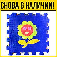 Коврик пазл цветочек 9 элементов | напольные детские мягкие пазлы для маленьких детей пазлы