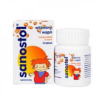 Sanostol витамины для детей  от 4 лет таблетки для рассасывания  60 таб.