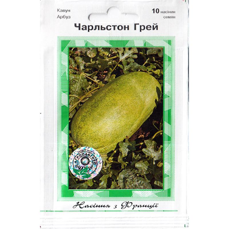"Семена арбуза высокоурожайного ""Чарльстон Грей"" (10 семян) от Clause"